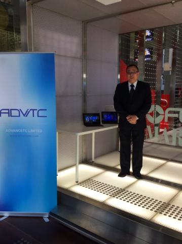 AdvanceTC Limited Executive Chairman & CEO, Mr CP Loi, preparing for today's listing on the NSX